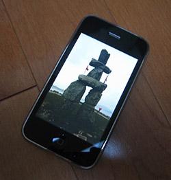 iphone inukshuk